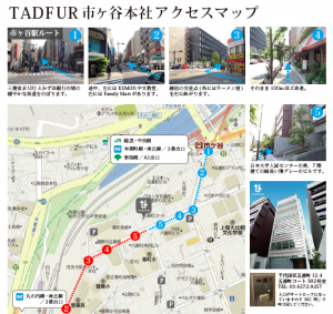 map_ichigaya_capture