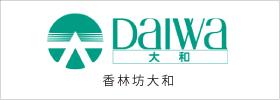 place_daiwakorinbo