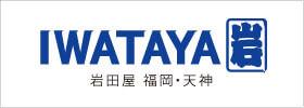 place_iwataya