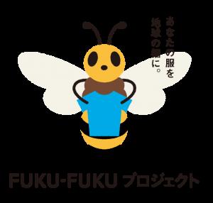 product_fukufuku1