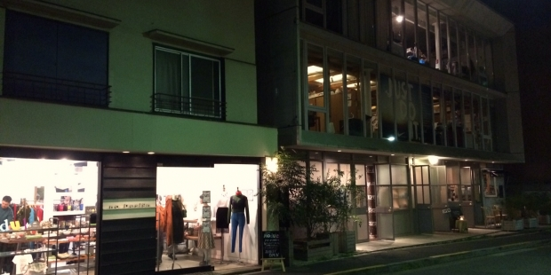 20141019_Nakameguro