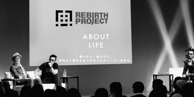 rebirthproject_lukua