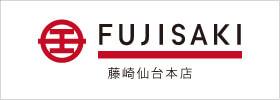 place_fujisakisendai
