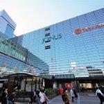 6/11〜、横浜高島屋での相談会を開催しました